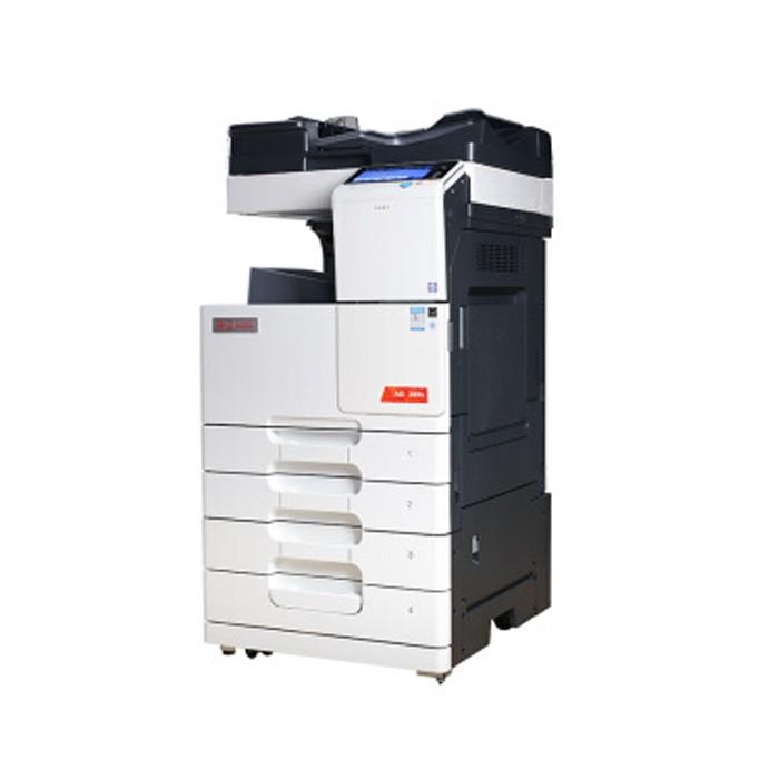 烏魯木齊 全新震旦AD289S復印機A3黑白激光打印機一體機