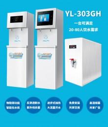 一立牌立式温热型不锈钢直饮水机净水设备租赁年租或者IC卡按需充值使用