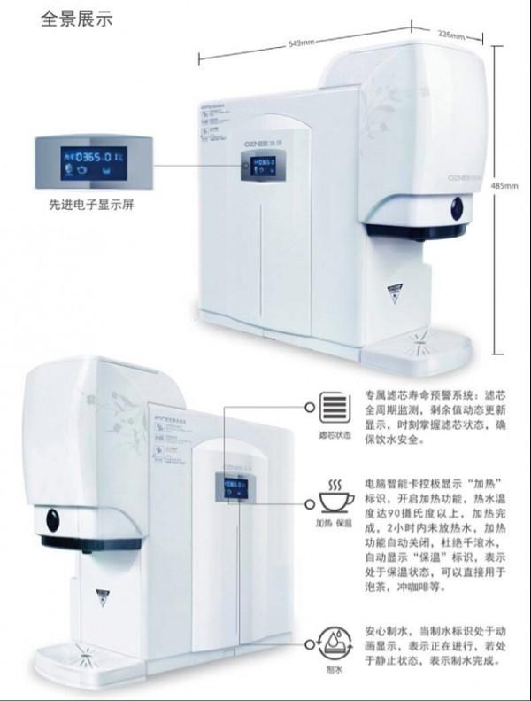 浩泽厨上式净水器JZY-A2B3-S 浩泽湖南总仓
