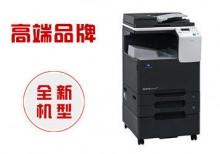 彩色打印機、復印機出租、故障維修、零風險、免費上門