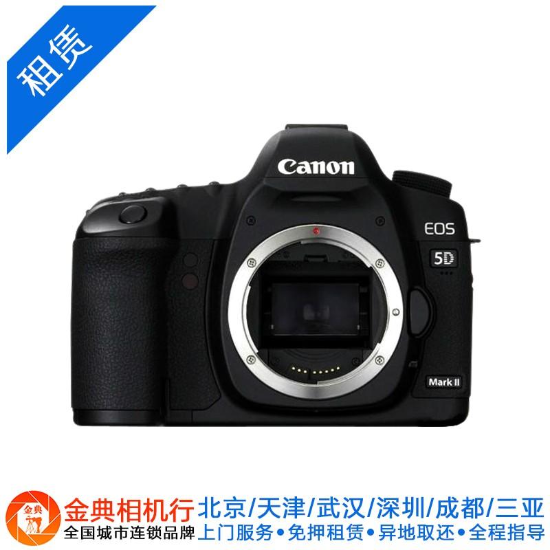 北京市 佳能 5D2/5D2(24-105)/7D2/6D 次新 佳能相机
