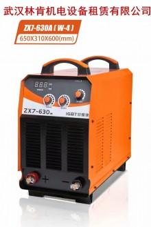 逆變電焊機/氣保焊機/氬弧焊機/碳棒氣刨焊機/栓釘螺柱焊機出租