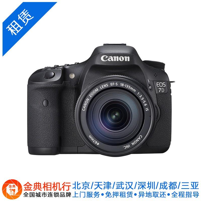 北京市 佳能7D(18-135)次新 佳能相机