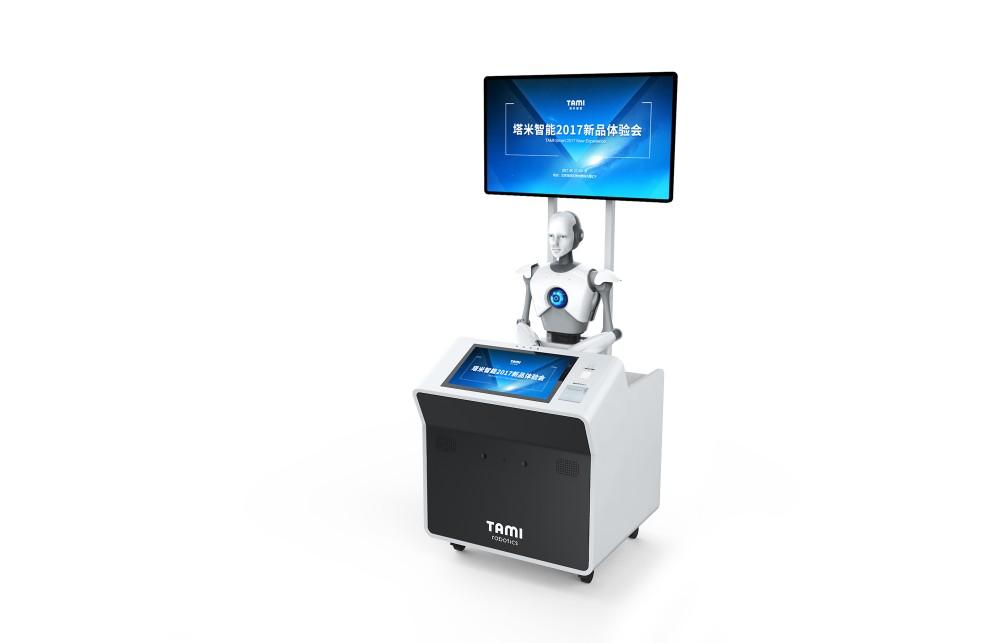 會議簽到、迎賓接待機器人,人臉識別簽到機器人,塔米機器人租賃網