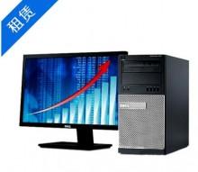 戴尔 790 商用办公台式机电脑 i5/4G/1TB/集显/