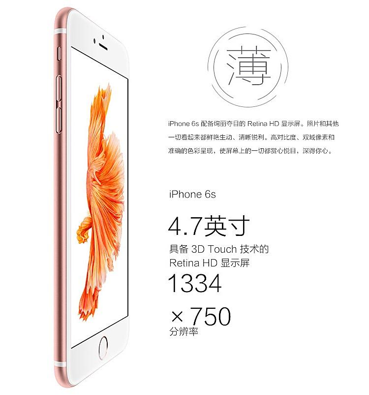 蘋果6s 64g 98新可以租賃啦,整機原裝到螺絲,性價...