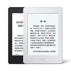 亚马逊平板电脑五代 电子书阅读器 青岛发货