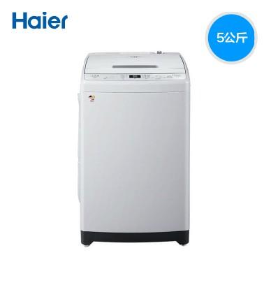 (全新)海尔 5.0KG 全自动洗衣机 售价999【支持租/售、信用免押】