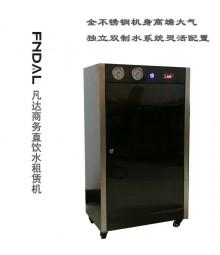北京凡达商务400加仑直饮净水机租赁