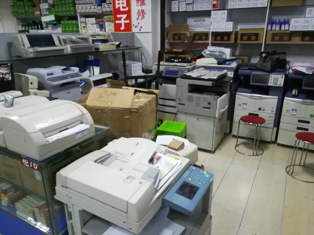 东芝复印机