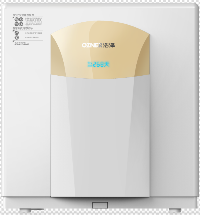 浩泽 厨下式净水器JZY-A2B3(XD)