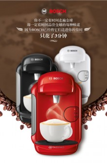 智能胶囊咖啡机租赁