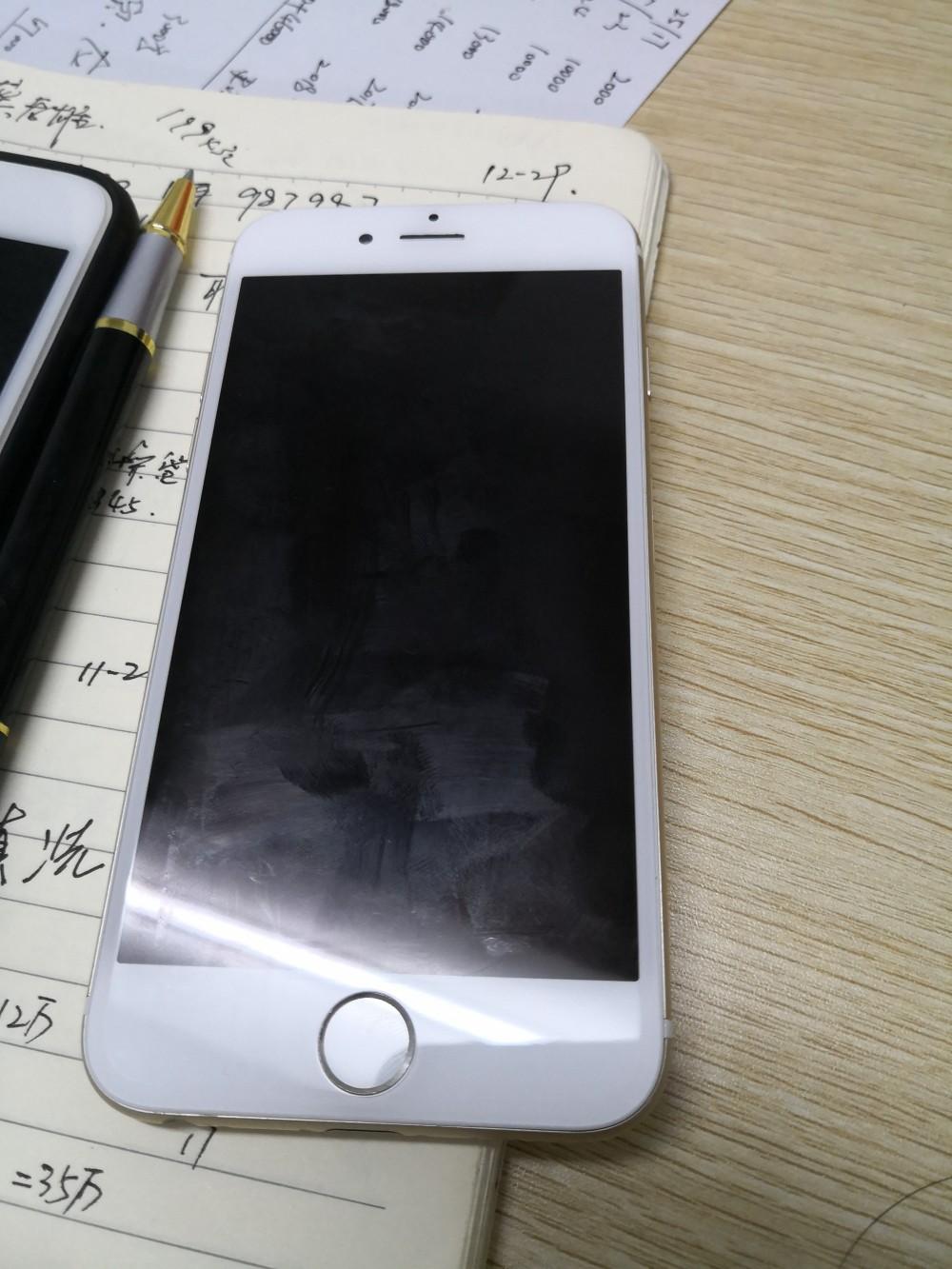 無拆修蘋果機