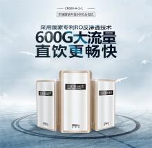 史密斯旗下佳尼特高端厨房净水器CR600-A-S-1家用无桶1.5L大流量