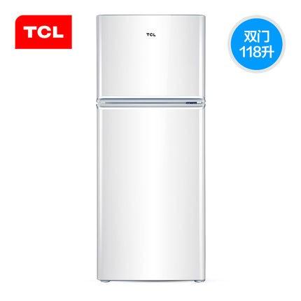 【全新】 TCL  1.2米 双开门 冷冻冷藏 电冰箱【售价799元】 【支持免押、租金月付】