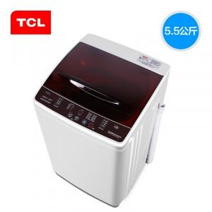 【全新】TCL 5.5公斤 全自动波轮洗衣机 售价699【支持租/售、信用免押】