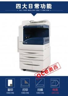 南通复印机打印机租赁