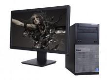 公司办公实用首选电脑