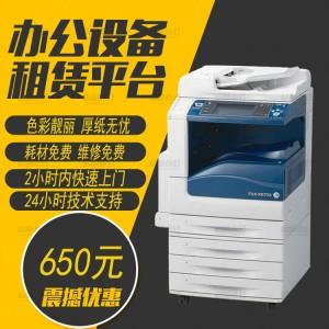 北京市施乐3370彩色复印机租赁