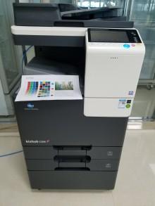 全新彩色打印機