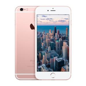 【二手95成新】Apple iPhone6s 苹果手机6s 玫瑰金 128G全网通