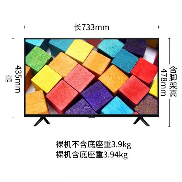 (全新)小米 32寸 带WIFI 平板LED电视【支持租/售】【支持0押】
