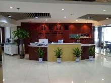 公司绿化 办公花卉租赁租摆免费设计方案价格实惠
