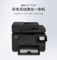 惠普激光彩色打印机
