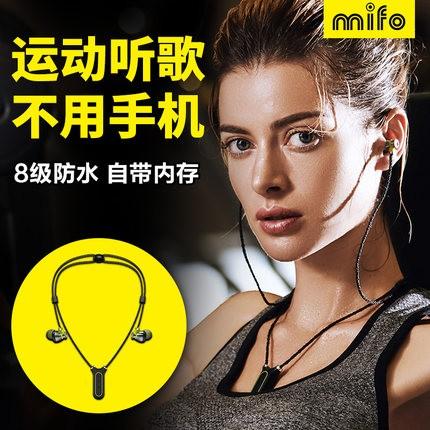 mifo i2多功能蓝牙运动耳机