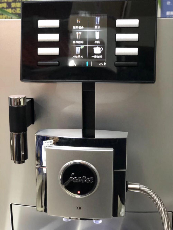 瑞士優瑞X8全自動咖啡機租賃/北京辦公室咖啡機租賃/展會咖啡機租賃