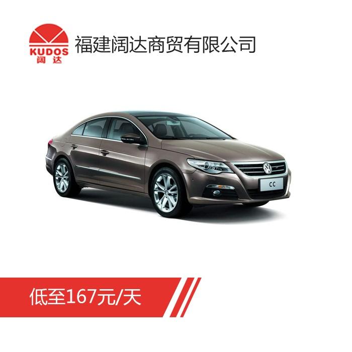福州 大众CC 汽车租赁