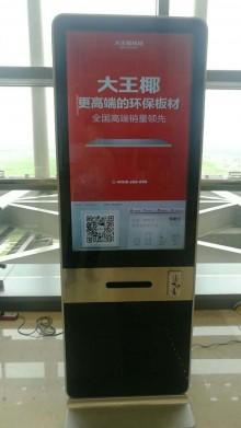 杭州微信打印相片机租赁儿童游戏机出租