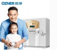 浩泽净水器JZY-A2B3(XD) 直饮水机暑假特惠租赁