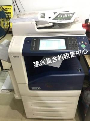 东莞富士施乐彩色复印打印扫描一体机