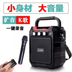 爱歌 S15无线蓝牙音箱