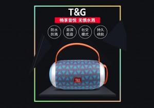 新款T&G重低音无线蓝牙音箱