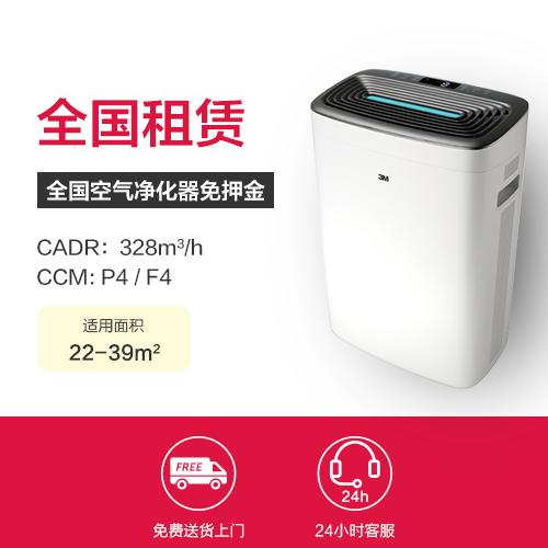3M 智能空气净化器