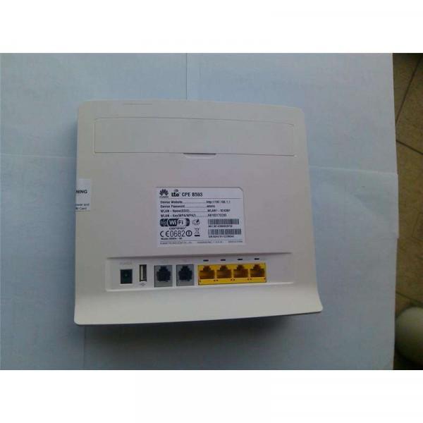 电信4G无线路由器可有线连接又可无线连接