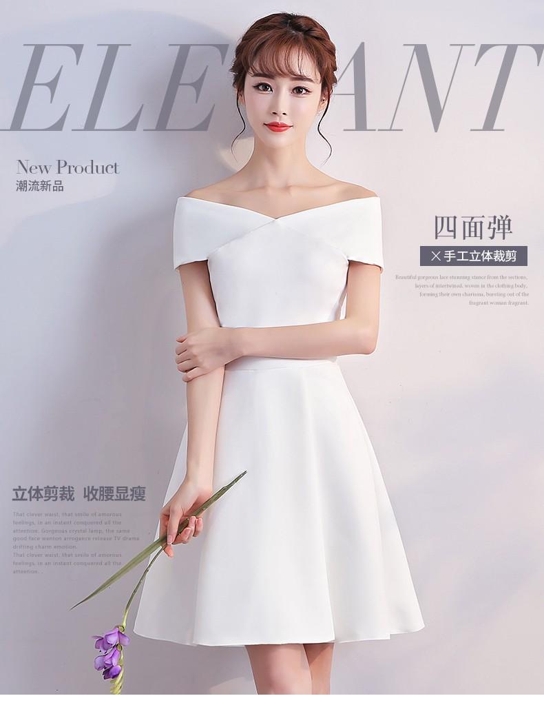白色短款小礼服