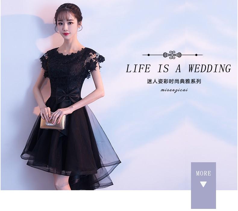 蕾丝花边圆领小礼服