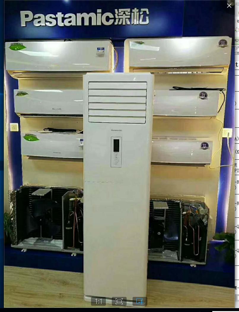 空调  电脑