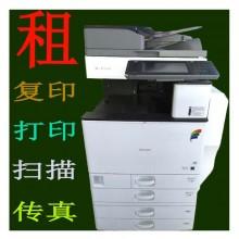 徐州 理光MP C4502 彩色复印一体机 中速机