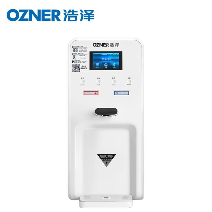 浩泽 清水机滤水器 JZY-A2B-SW 租赁(一年起租,第二年57元/月)全国包送货装置