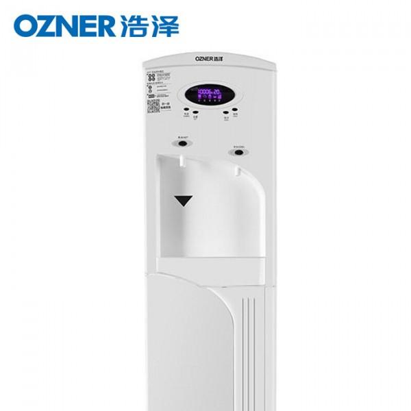 浩泽(ozner)JZY-A1XB-A 全新 商用净水器直饮机 全国包安装