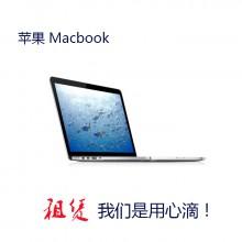 苹果macbook air pro 笔记本租赁