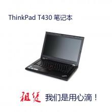 联想Thinkpad 笔记本租赁 电脑租赁