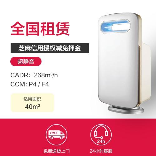 沛石智能空气净化器