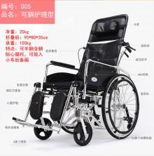 半躺全躺型骨科轮椅可折叠可抬腿