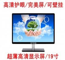 i3 i5台式电脑