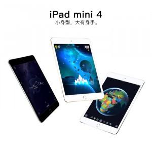 平板电脑mini4 4G 可短租
